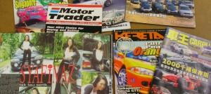 Malelsian autolehtiä 2000
